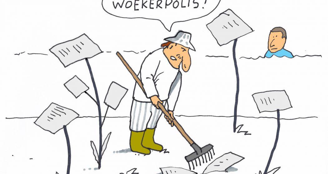 'Verdomde Woekerpolis!' (Kamagurka)